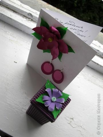 Открытка,серёжки и коробочка с фиолетовым лаком для ногтей:) Вся эта прелесть ручной работы фото 4