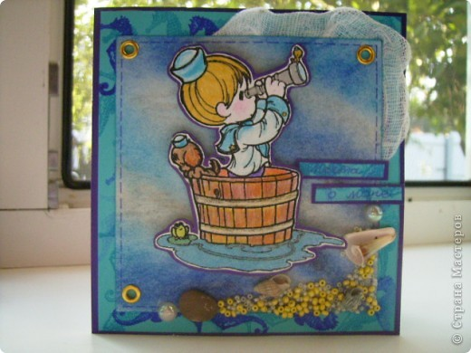 Вот такая открытка родилась у меня сегодня. На морскую тему. Это открытка пожелание (мое), аккуратный намек мужу. фото 1