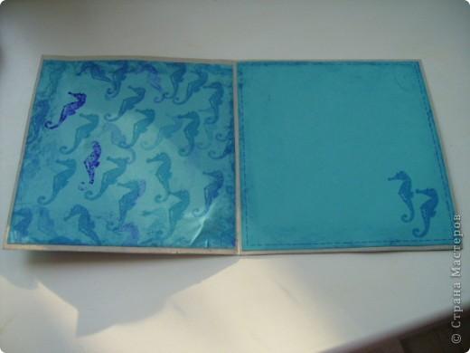 Вот такая открытка родилась у меня сегодня. На морскую тему. Это открытка пожелание (мое), аккуратный намек мужу. фото 5