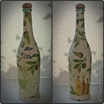 Опять бутылочки. фото 1