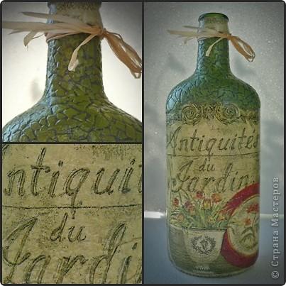 Опять бутылочки. фото 2