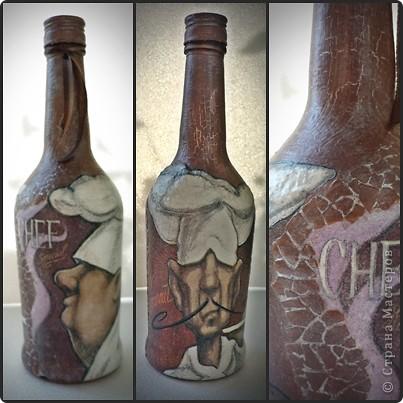 Опять бутылочки. фото 3