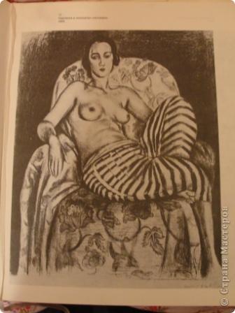 Уже не помню почему мне вдруг захотелось взять в руки простой карандаш что- нибудь нарисовать. В юности я собирала репродукции из Третьяковки и просто любимых художников. Одним из них был И. Глазунов. Это из его иллюстраций к А. Блоку. фото 4