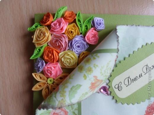 Открытка на День рождения девушке фото 2
