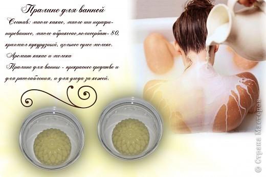 Вкусняшки для ванной фото 3