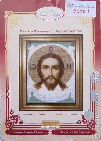Икону вышивала по заказу для сельской церкви фото 4