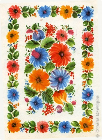 """Рассмотрим наиболее распространенные схемы петриковской росписи.    К ним относятся """"цветок"""", """"вазон"""", """"букет"""", """"ветка"""", """"ковер"""", """"пейзаж"""", """"жанровая композиция"""", """"бегунец"""" (""""фриз"""").    Мы не ошибемся, если скажем, что самой распространенной и самой любимой схемой мастеров всех поколений является """"цветок"""".     В настенной росписи изначально всегда преобладал растительный цветочный орнамент. Вот как об этом пишет один из основателей петриковского  центра Александр Статива: """"Настенные росписи в селе Петриковка выполняют почти исключительно женщины. Работа начинается с того, что рисуют самые крупные цветы, потом соединяют их ветками и листьями, далее равномерно заполняют пространство более мелкими цветами, бутонами и листочками. Работают петриковские художники очень быстро, стремясь прежде всего к созданию  декоративных красочных пятен.  Над всем господствует тяга к колористической гамме...Самое большое внимание уделяют оформлению """"зеркала"""" (центральной части) печи, где размещают  большие цветы...""""     Превратившись из элемента настенной ромписи в самостоятельную декоративную композицию,  """"цветок"""" не утратил своих первичных признаков, а именно: на одном стебле могут быть размещены 2 или 3 разных цветка с листьями, бутонами, гроздьями ягод. Цветы часто бывают разного цвета и формы, а листья могут быть  даже """"заимствованы"""" у другого растения. При этом, как мы уже отмечали,  существует совершенная согласованность в цветовой гамме. Полностью сказочная композиция воспринимается как абсолютно реальное целое.     фото 4"""