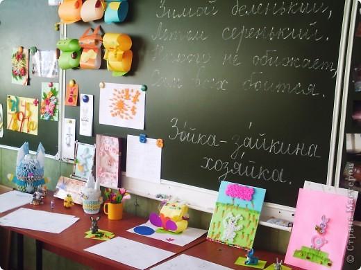 """В рамках Дня """"Аплодисменты"""" состоялся у меня открытый урок по трудовому обучению (технологии). Тему выбрала такую """"ЗАЙЦЫ. РАЗНЫЕ ТЕХНИКИ"""". Год зайца, а как иначе. Надо к символу года попочтительнее быть. Это наша выставка, которая была создана в конце урока. Итак, разделила и детей, и их родителей на группы. фото 1"""