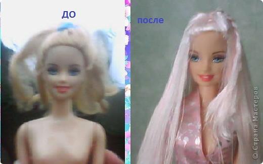 Увидела как делают волосы из лент...очень понравилось...и решила тоже попробовать.Вот на этом фото слева хорошо показано какой волос был до изменения, икаким он стал после преображения(фото справа) фото 1