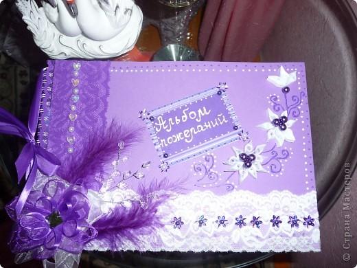 Свадебный набор - хит лета фиолетовый.... фото 3