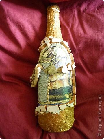 Затонувшая бутылка фото 1