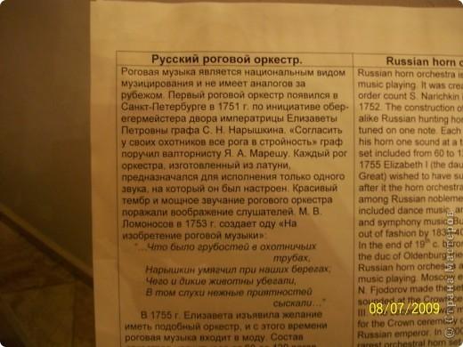 В 2009 году мы ездили в Санкт Петербург. И гуляя по городу зашли в Шереметьевский дворец, а там оказался  музей, где собрана  потрясающая коллекция  музыкальных инструментов. Это был невероятный восторг. Такого мы ещ не видели. Фотографировали практически все. Правда фотографии не совсем хорошего качества. Но увидеть и прочитать можно.  Приглашаю всех желающих посмотреть на эту красоту. Коментировать фото не буду. Потому что запомнить такое колличество инструментов просто не смогла, да и время уже прошло. На некоторых фотографиях есть названия.  Ну что, пошли посмотрим. фото 18