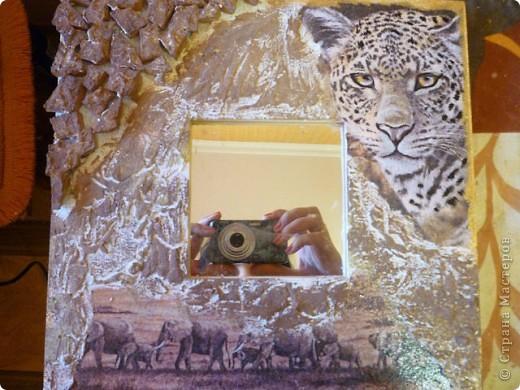 """Зеркало """"Африка"""""""