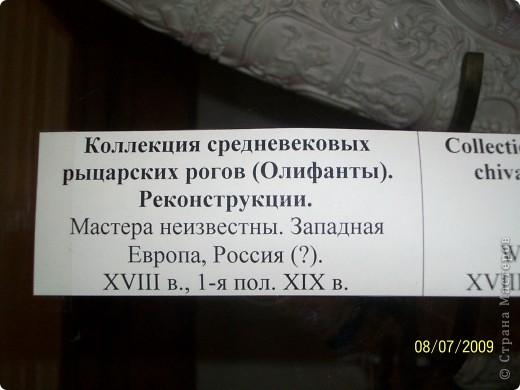 В 2009 году мы ездили в Санкт Петербург. И гуляя по городу зашли в Шереметьевский дворец, а там оказался  музей, где собрана  потрясающая коллекция  музыкальных инструментов. Это был невероятный восторг. Такого мы ещ не видели. Фотографировали практически все. Правда фотографии не совсем хорошего качества. Но увидеть и прочитать можно.  Приглашаю всех желающих посмотреть на эту красоту. Коментировать фото не буду. Потому что запомнить такое колличество инструментов просто не смогла, да и время уже прошло. На некоторых фотографиях есть названия.  Ну что, пошли посмотрим. фото 35