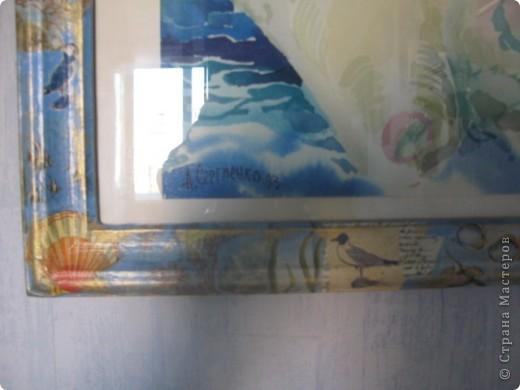 """Такие разные, разные РАМОЧКИ. Когда делала """"обрамление"""" для своих лепных картин """"Ирисы"""" и """"Лилии"""" очень удивилась цене багета...И решила показать Вам свои рамочки (они не сейчас сделаны, по времени очень растянуто), может, кто вдохновиться...Эта имитация дерева с резьбой по нему. фото 3"""