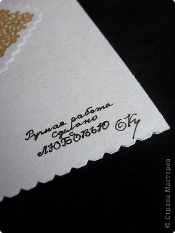 """""""Срочная"""" открытка на день рождения. Хотелось передать июльский жар лета, луговое цветение и добела выцветшее небо фото 12"""