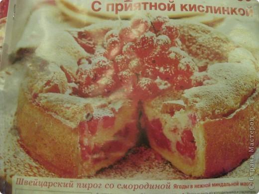 """Этот рецепт я взяла из журнала """"Лиза"""", но изменила немного, и  получился просто наинежнейший пирог с малиновым ароматом ... фото 1"""
