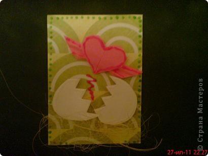 Увидела  у Innyska   МК этого сердечка из бумаги и так оно мне понравилось, что захотелось куда -нибудь  пристроить) фото 2