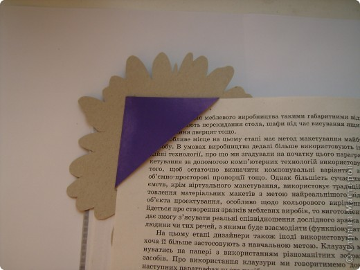 Честно признаюсь: эта ромашка была на папке для цветной бумаги. Я ее вырезала, серединку покрыла клеем с блестками...  фото 4