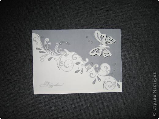 двухцветная открытка