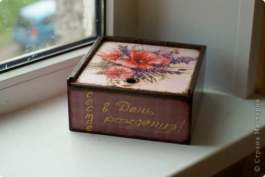 Коробочка для чая в подарок сестре фото 1
