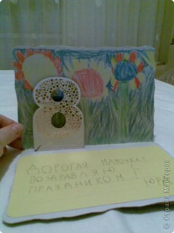 Открытка Маме на день Рождение! фото 3