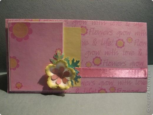 Я не волшебник, я только учусь... Сделала такую нежненькую открыточку на День рождения прелестной девочке. фото 1