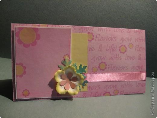 Я не волшебник, я только учусь... Сделала такую нежненькую открыточку на День рождения прелестной девочке. фото 3