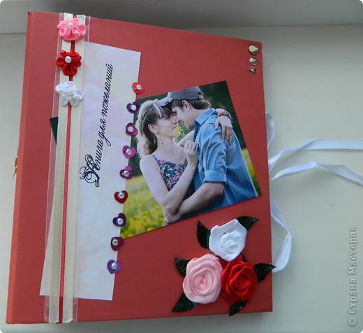 Подружке на свадьбу сделала вот такой вот альбомчик. Она у меня тоже рукодельница! Ей обязательно понравится :) фото 1