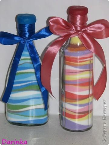 Приветствую всех жителей СМ!!!   Сегодня у меня бутылочки-насыпушки. фото 1