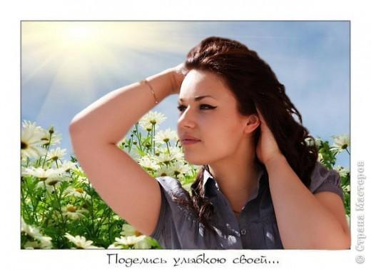 Мои работы в фотошопе. фото 5