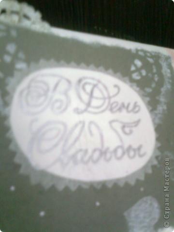 Свадебный конверт фото 2