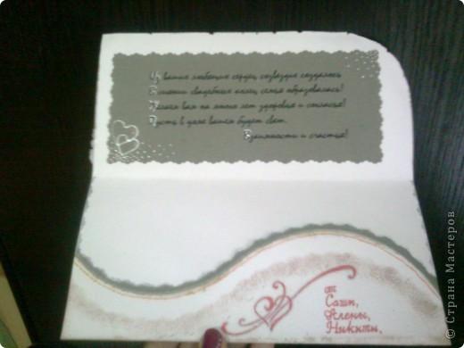 Свадебный конверт фото 3