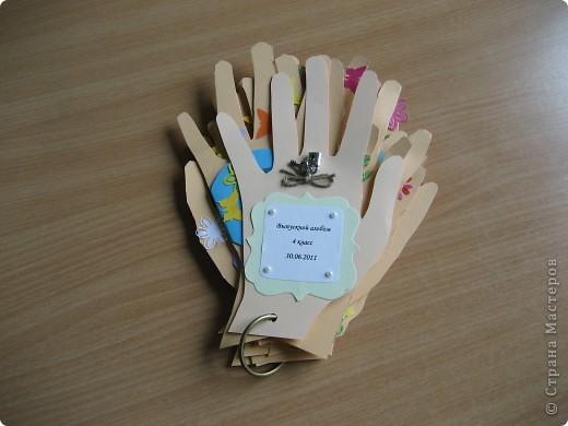 Кобелев ф.г как сделать сварочные аппараты своими руками