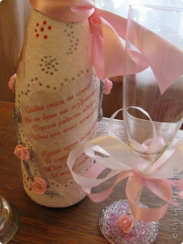 В подарок фото 3