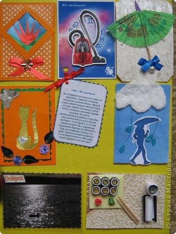 Серия с элементами вышивки. В серии 6 карточек. фото 8