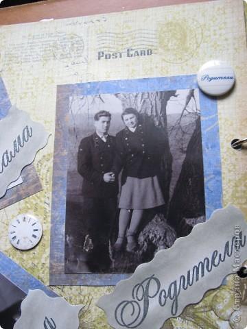 Памятный альбом фото 10