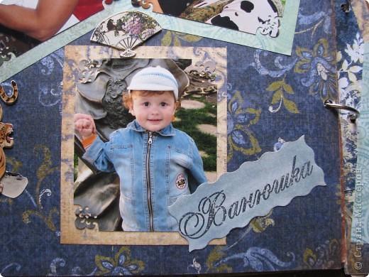 Памятный альбом фото 36