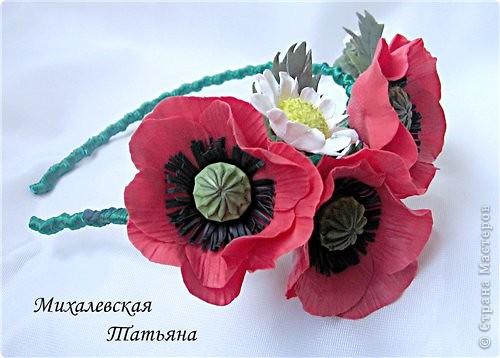 Ободок для доченьки из ХФ )))))))))) фото 4