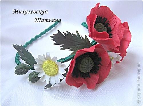 Ободок для доченьки из ХФ )))))))))) фото 5