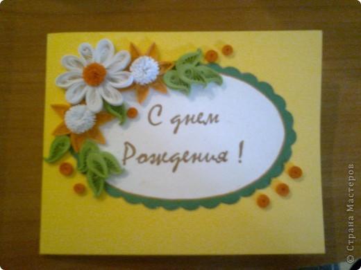 И снова открытка