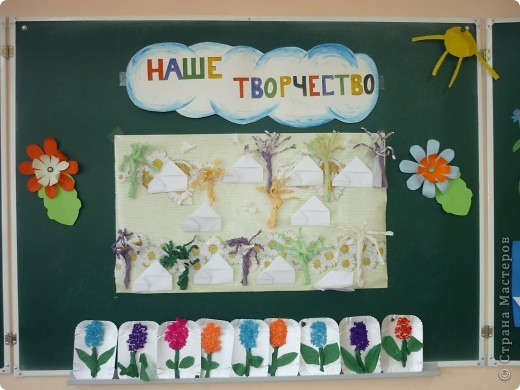 На летней площадке в школе №9! Розы из гофрированной бумаге. фото 7