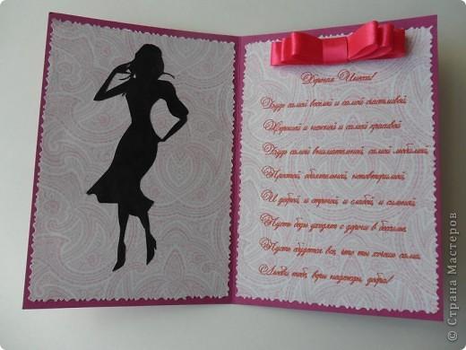 открытка для девочки фото 10