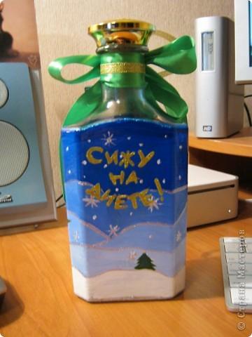 Ну это не совсем декупаж...просто расписала на Новый Год родственникам в подарок. фото 2