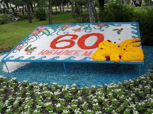 """Продолжаем экскурсию по выставочным скверам юбилейной выставки """"Флора"""" в городе Омске. фото 42"""
