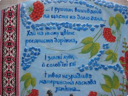 Еще одну работу хочу вам показать, еще горячая, с пылу, с жару. Этот наборчик делала на День рождения моей любимой мамочки. Она до сих пор работает (никак не можем ее уговорить сходить на пенсию) и 50 (!!!!!!!!!!!) лет преподает украинский язык и литературу. Поэтому и наборчик в тему + очень душевные слова на салфеточках.  фото 3