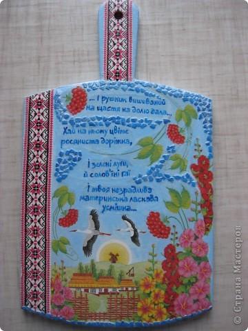 Еще одну работу хочу вам показать, еще горячая, с пылу, с жару. Этот наборчик делала на День рождения моей любимой мамочки. Она до сих пор работает (никак не можем ее уговорить сходить на пенсию) и 50 (!!!!!!!!!!!) лет преподает украинский язык и литературу. Поэтому и наборчик в тему + очень душевные слова на салфеточках.  фото 2