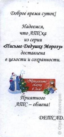 № 1 Ульяна Торопова фото 13