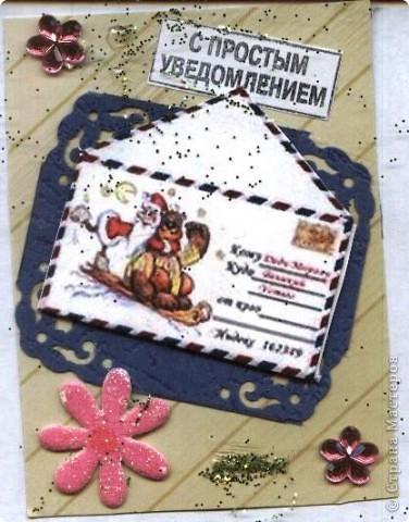 № 1 Ульяна Торопова фото 1