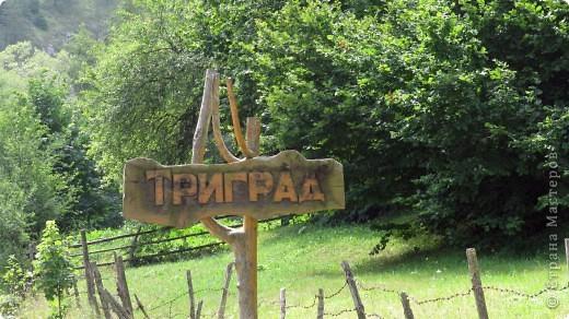 Хочу показат вам маленкая частица из прекрасная гора Родопи, Болгария фото 3
